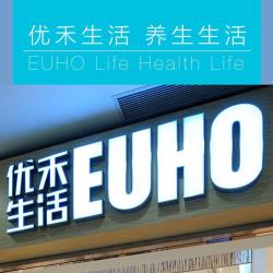 EUHO导购工作环境