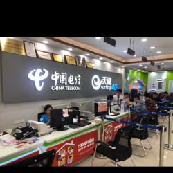 中国电信奥特莱斯手机城工作环境