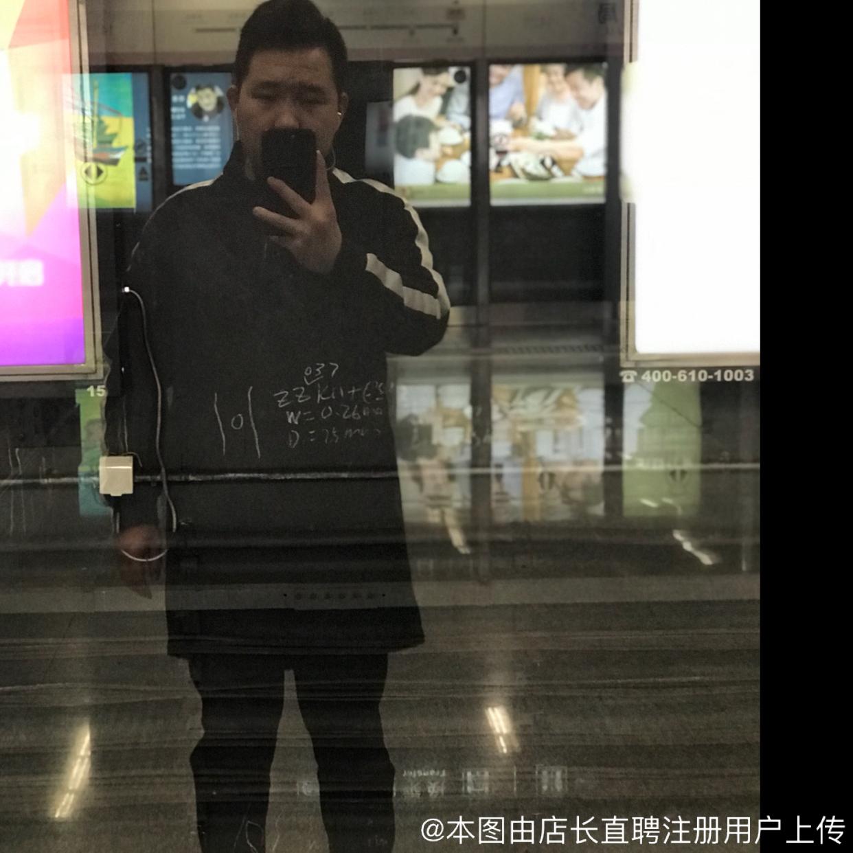 北京松岳山餐飲管理有限公司