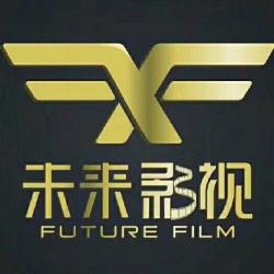 未来影视(广州)投资有限公司工作环境