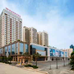 东莞市现成实业投资有限公司工作环境