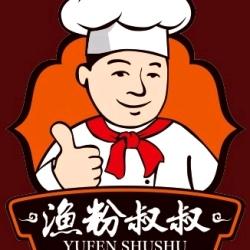 中卫市渔粉叔叔餐厅朝阳店后厨工作环境