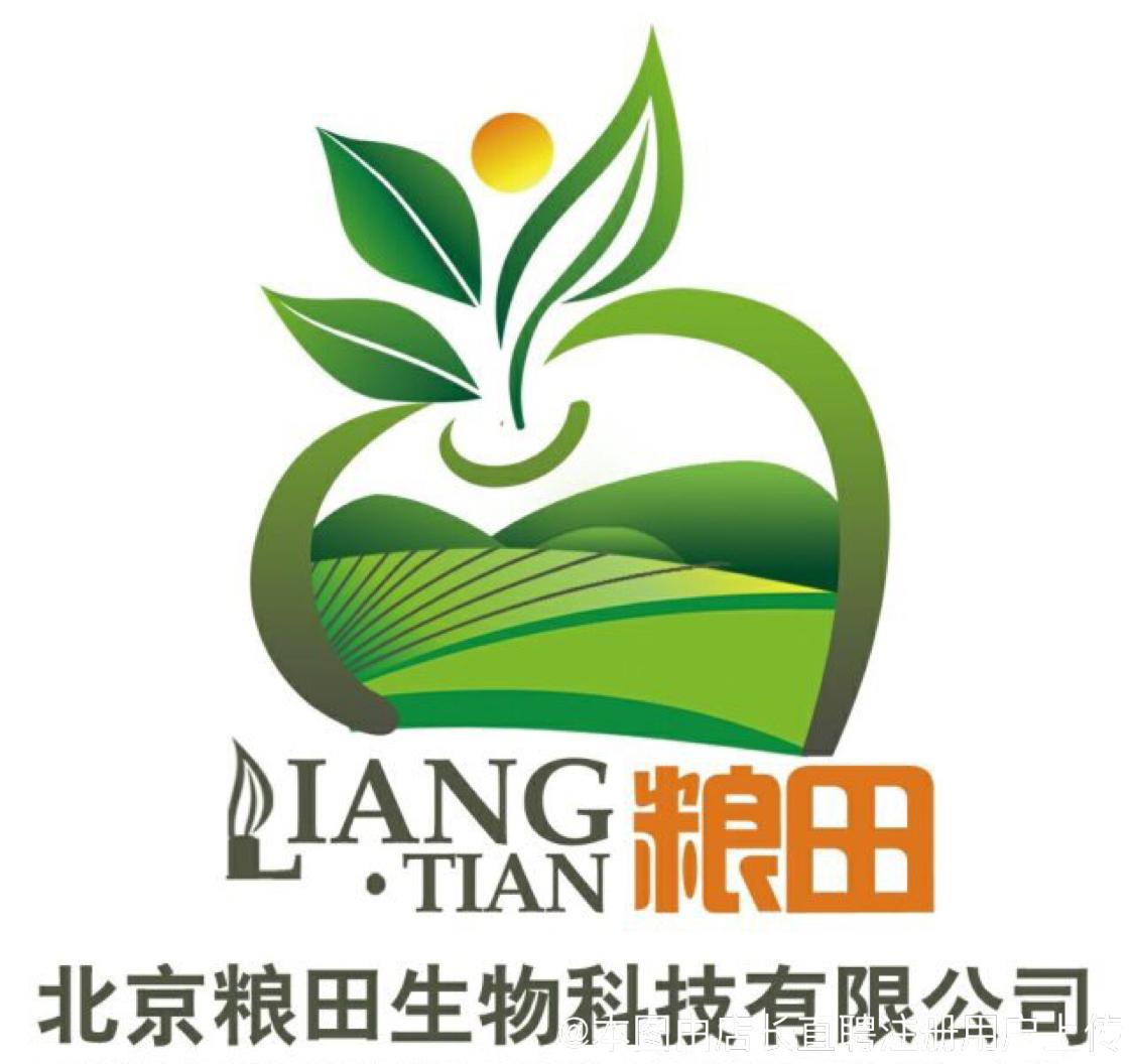北京粮田生物科技有限公司