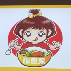 饭小饭中式快餐工作环境
