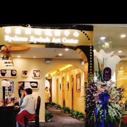 菲兹眉睫艺术中心市场运营工作环境