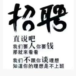 上海布点房产工作环境