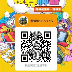 柳州市网龙科技有限公司工作环境