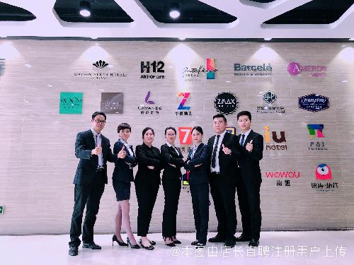 广州德州国际酒店管理有限公司