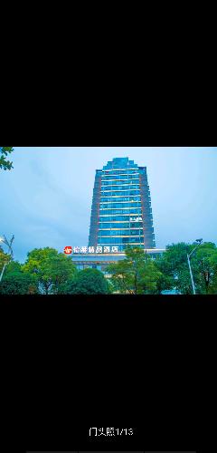 正峰酒店工作环境
