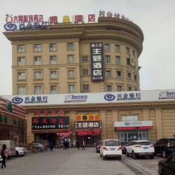 北京嘉世伟德投资管理有限公司工作环境