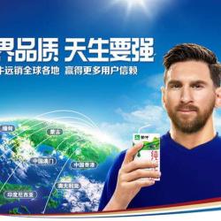 上海蒙牛乳业促销员工作环境