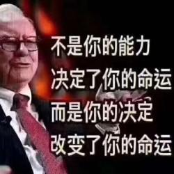 中国人寿宁德分公司储备主管工作环境