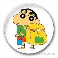 广州顺源生鲜超市部