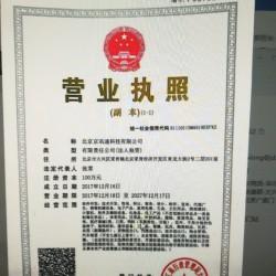 北京京讯递科技有限公司快递员工作环境