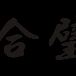 深圳市宝安区福永街道邓雅婷音乐餐吧工作环境