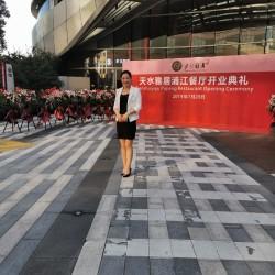 上海天水雅居鲜谷餐饮有限公司工作环境
