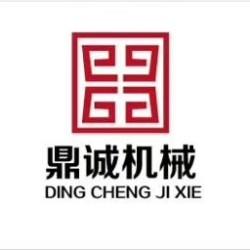 广州鼎加诚工程机械有限公司工作环境