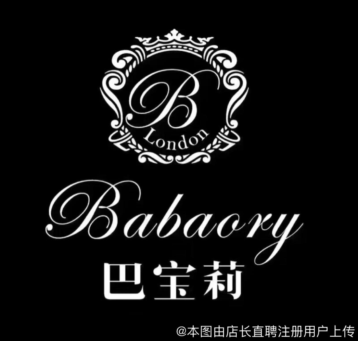 常熟市虞山镇新颜路格调理发店