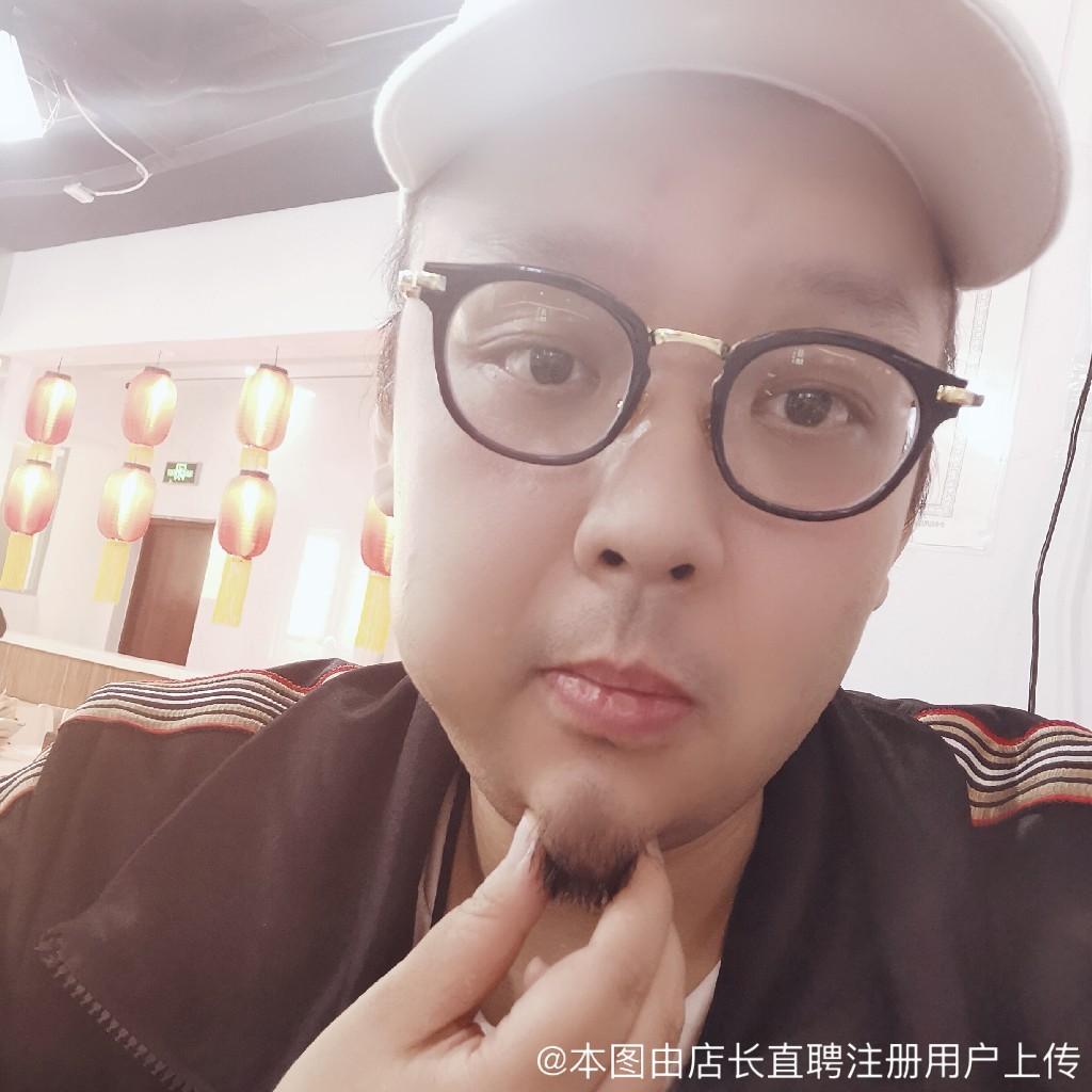 北京滕记餐饮管理有限公司