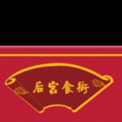 北京丙丙果餐饮管理有限公司工作环境