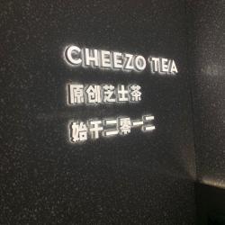 喜茶调茶师工作环境