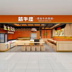 北京牛巴筋餐饮有限公司工作环境