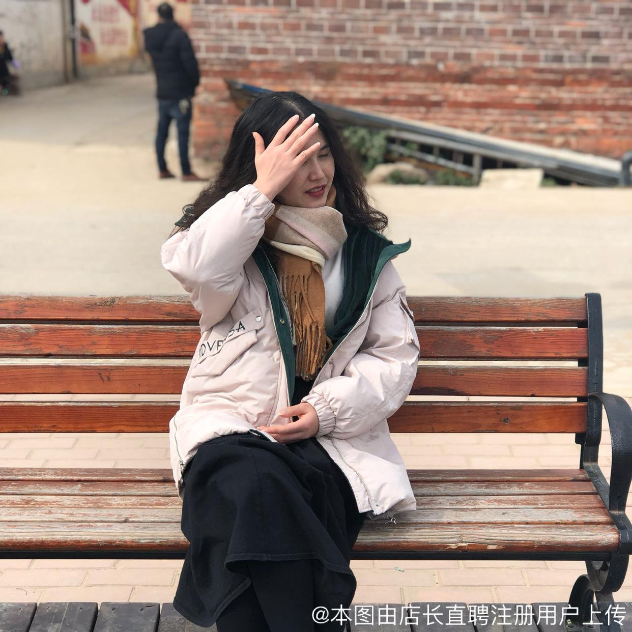 广州顺天茶府文化有限公司