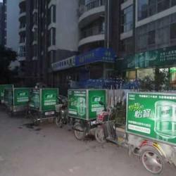 北京一品清润永胜商贸有限公司聘送水工(储备店长)工作环境