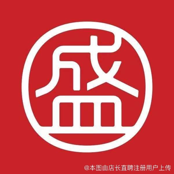 广州市越秀区盛七亭美食店
