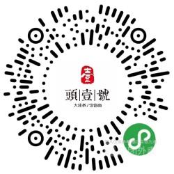 北京味吉客快餐店营业员工作环境