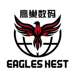 北京桦泰圣鹰科技发展有限公司工作环境