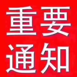 北京开放兄弟汽车养护工作环境